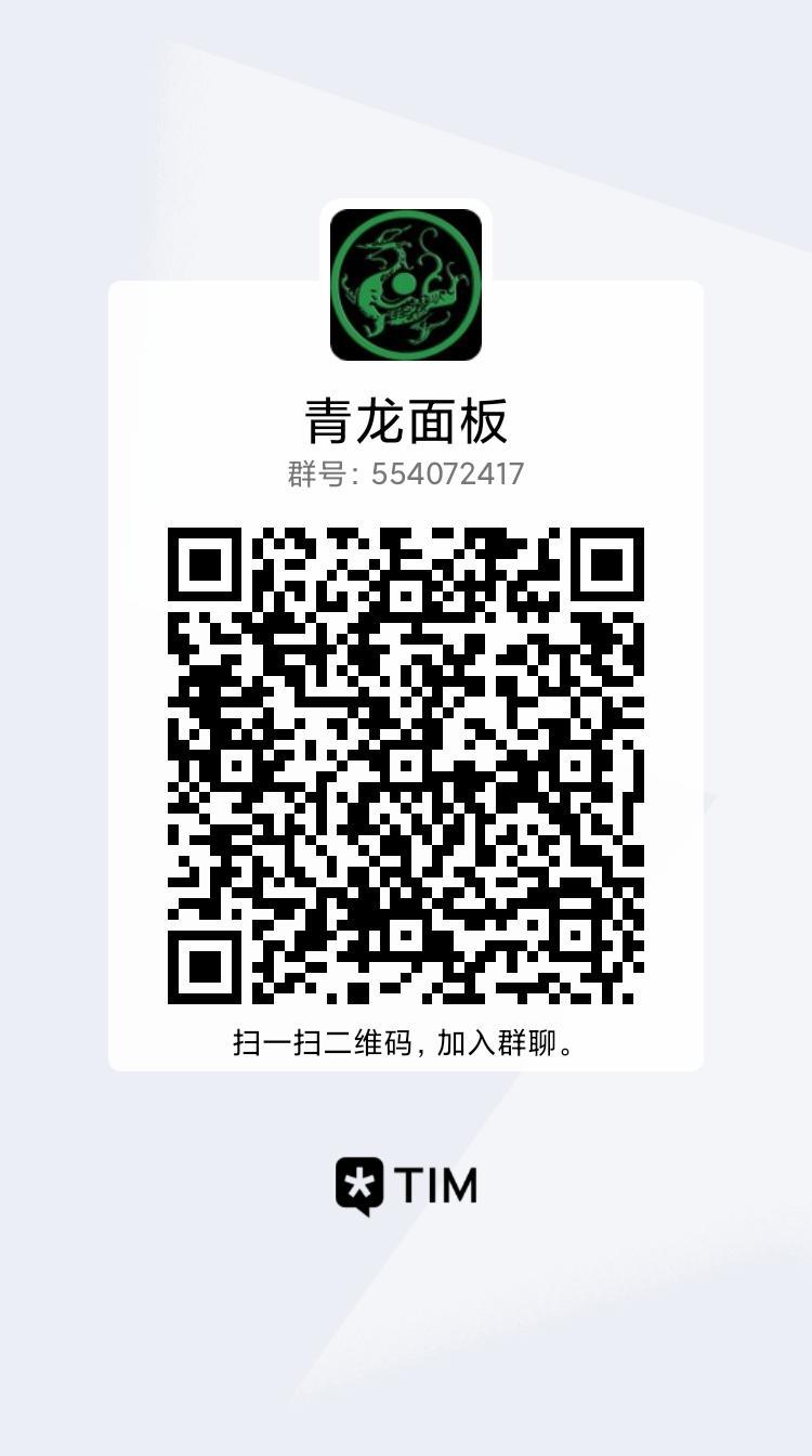 image-20210607195606194